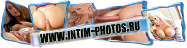 intim-photos.ru